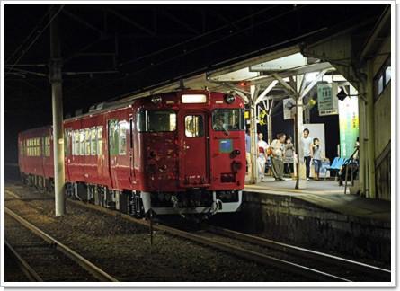 20090816-004.jpg