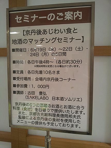 20130620-002.jpg