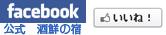 facebook_m2.jpg